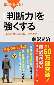 6月24日(日)の朝刊_d0168150_15112574.jpg