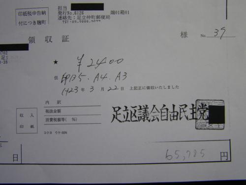 b0183351_743555.jpg
