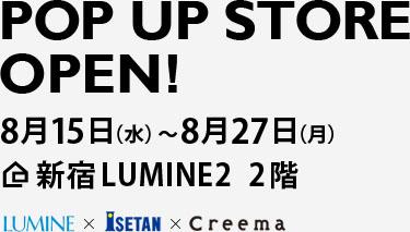 LUMINE×ISETAN×CREEMA ポップアップストア_a0137353_158625.jpg