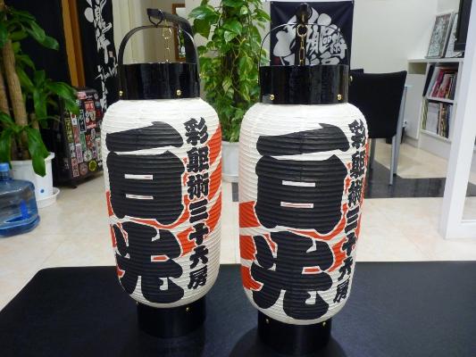 兵庫県 姫路 TATTOO タトゥー 刺青_a0148054_22143866.jpg