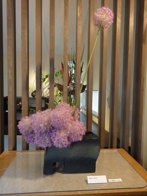 「花と器展」_e0109554_7445133.jpg