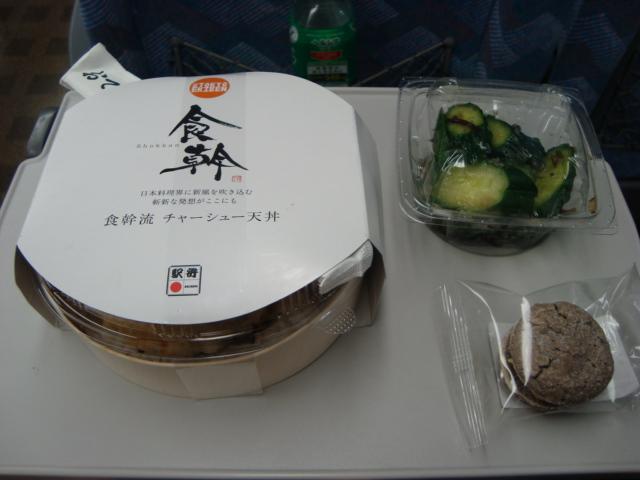 渋谷「食幹」の駅弁を食べる。_f0232060_15442927.jpg