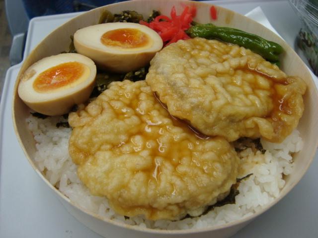 渋谷「食幹」の駅弁を食べる。_f0232060_15472872.jpg