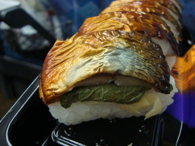 渋谷「食幹」の駅弁を食べる。_f0232060_1555093.jpg