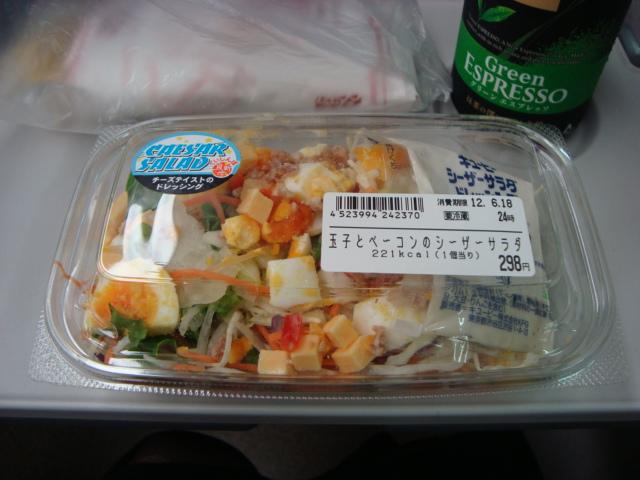渋谷「食幹」の駅弁を食べる。_f0232060_1675787.jpg