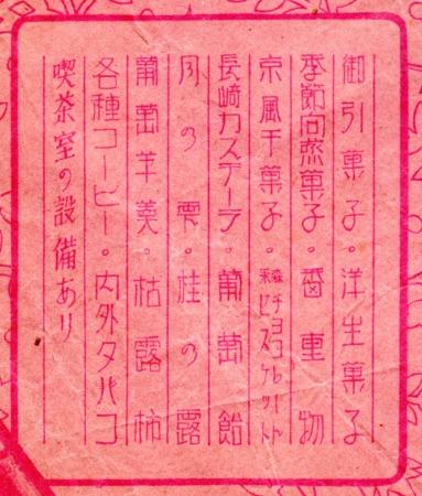 f0191673_19561380.jpg