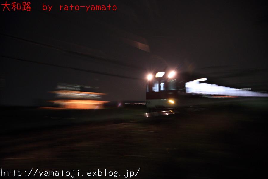 f0236776_2211346.jpg