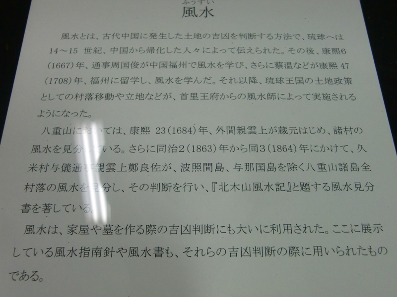 f0238779_13335449.jpg