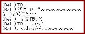b0096491_14265655.jpg