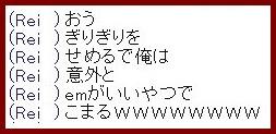 b0096491_1494042.jpg