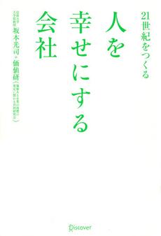 b0119493_2215496.jpg