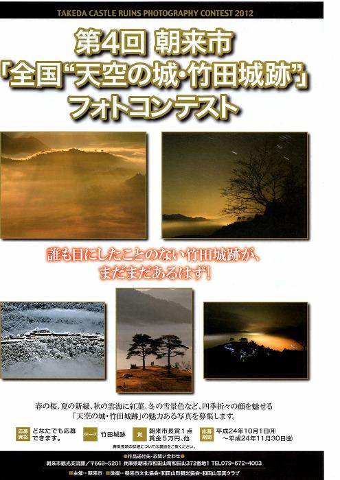 f0174293_18583232.jpg