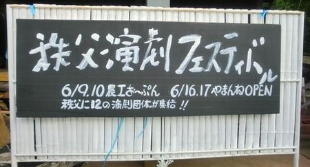 ■'12/6/9(土)~制作作業 byはら_a0137796_23221464.jpg