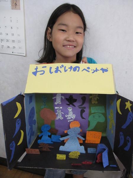 長尾教室 お店作り・水彩・・・_f0215199_20103749.jpg