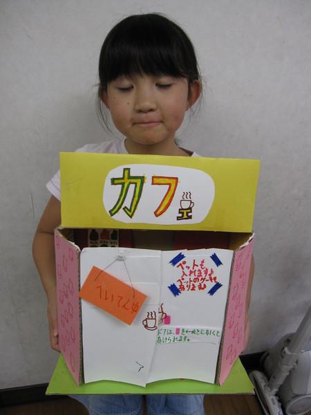 長尾教室 お店作り・水彩・・・_f0215199_20223592.jpg