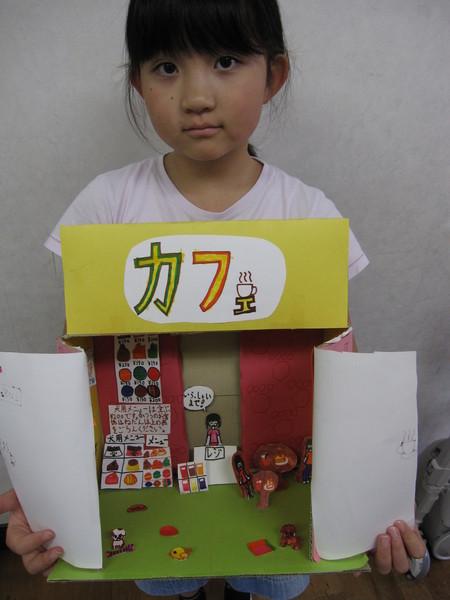 長尾教室 お店作り・水彩・・・_f0215199_20252029.jpg