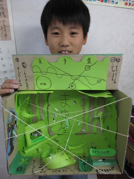 長尾教室 お店作り・水彩・・・_f0215199_2031629.jpg