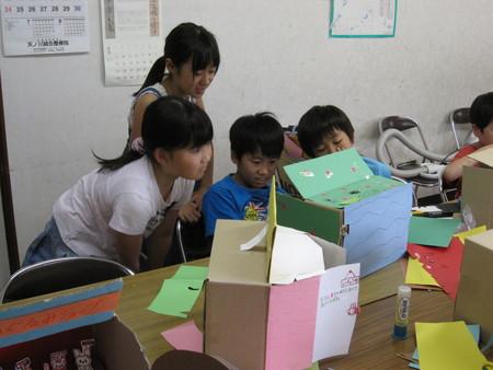長尾教室 お店作り・水彩・・・_f0215199_20582994.jpg