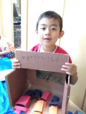 枚方教室~掃除機&ドア ほか_f0215199_21565321.jpg