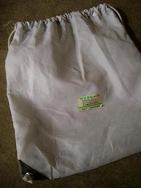非常持出袋(会社備品)を洗濯したら_a0057402_11114382.jpg