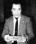 日本人シュメール起源説の謎_f0071303_1852947.jpg