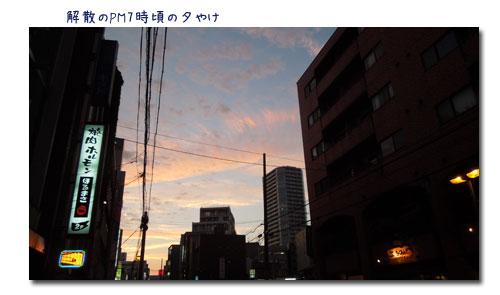 水元公園と本土寺をウォーキング_c0051105_2343735.jpg