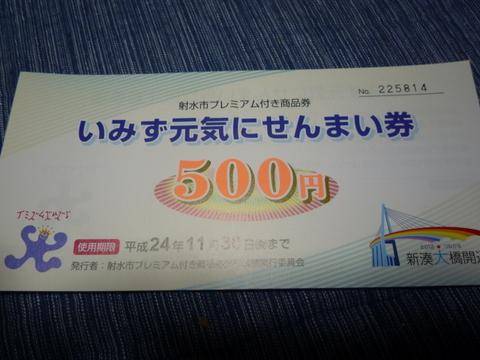 a0079409_22541666.jpg