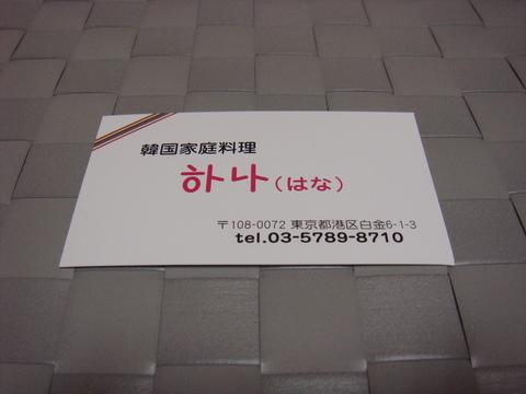 a0244309_2120316.jpg