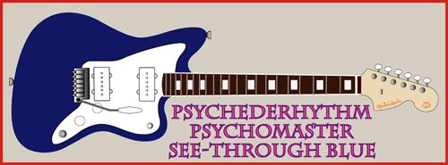 来月中旬に「See-Through BlueのPsychomas」を4本発売!_e0053731_1832029.jpg