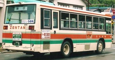 KK-のキュービックバス。_e0030537_201272.jpg