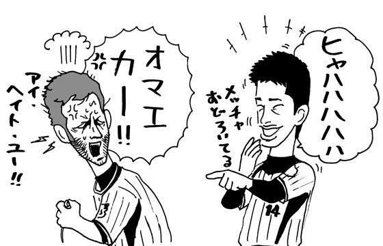 f0105741_13211855.jpg