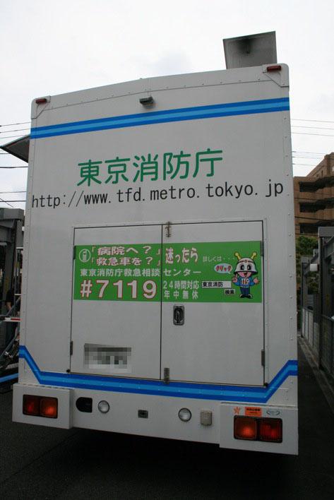 a0044046_014649.jpg