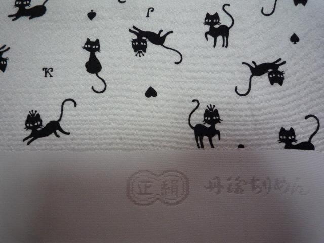 ウサギと猫のかわいい帯揚げ。_f0181251_18514271.jpg