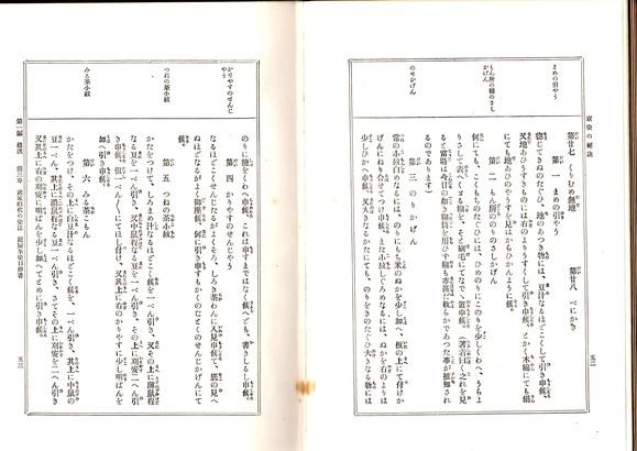 京染の秘訣3_c0246656_1441363.jpg