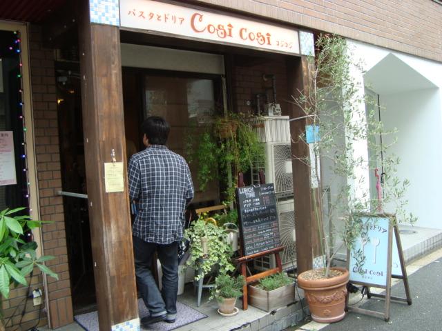 大阪・中崎町「パスタとドリア Cosicosi」へ行く。_f0232060_1401594.jpg