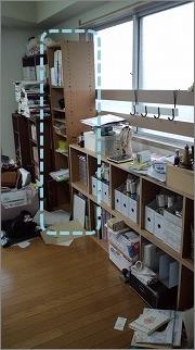 整理収納サービス実例その22(仕事部屋)_c0199166_1044373.jpg