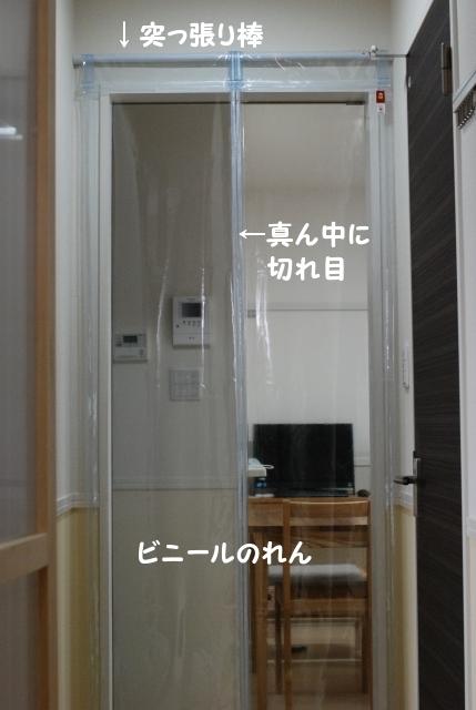 a0266372_2125292.jpg