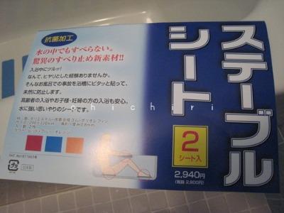 e0275478_20124121.jpg