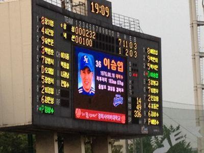 韓国野球_f0166486_13145461.jpg