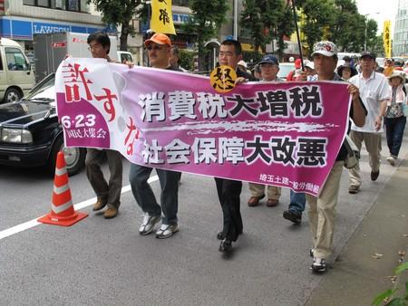 东京举行大规模反增税反核电游行_d0027795_1156133.jpg