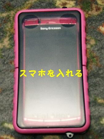 f0033598_20334471.jpg
