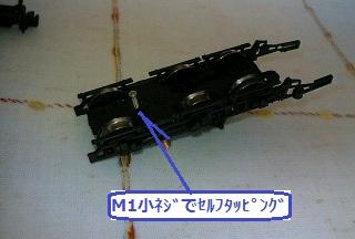 c0207199_10341253.jpg