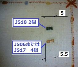 c0207199_1138436.jpg