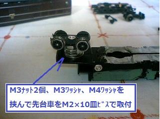 c0207199_119420.jpg