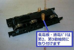 c0207199_12355836.jpg