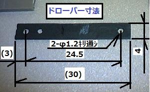c0207199_941164.jpg