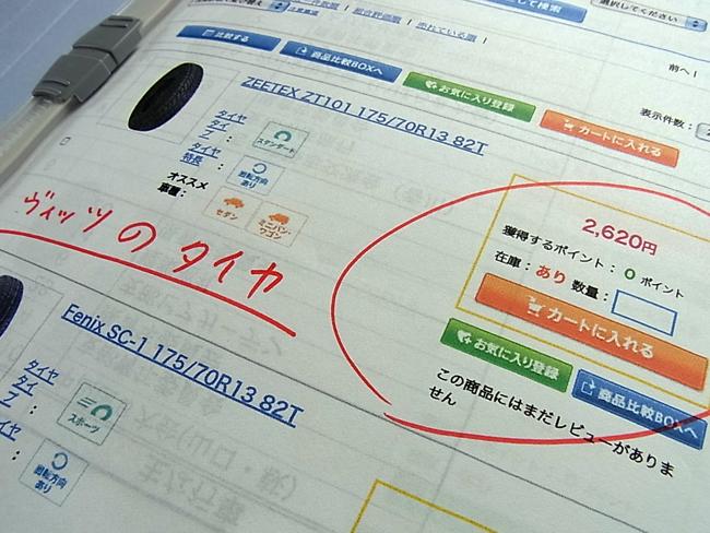 b0186200_0111433.jpg