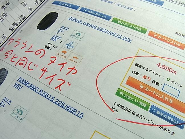 b0186200_0111935.jpg