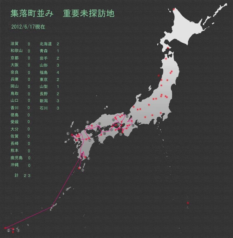 縦走紀行 東京で中間地点_d0147406_0391146.jpg