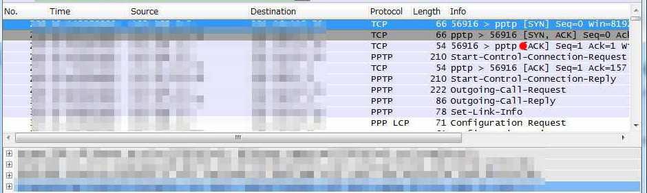 SUSE+XEN で作る pptp サーバ、ノマドワークへの道_a0056607_13132100.jpg